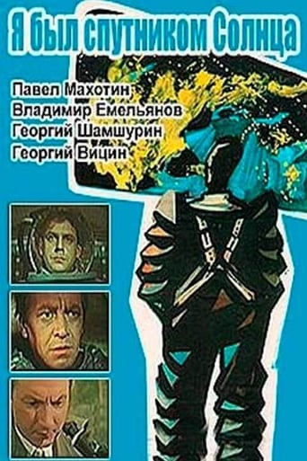 Poster of I Was a Sputnik of the Sun
