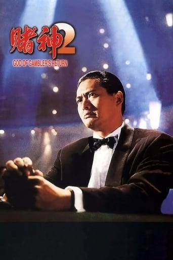 Poster of God of Gamblers' Return