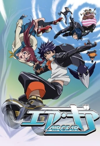 Poster of Air Gear