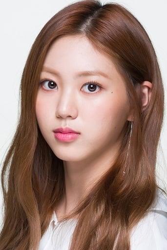 Image of Kwon Eun-Bin
