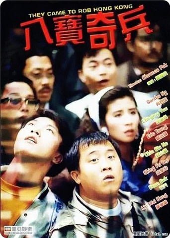 Poster of They Came to Rob Hong Kong