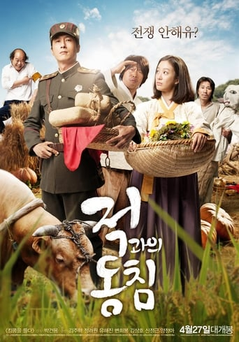 Poster of In Love and the War