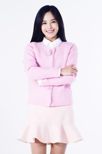 Lee Young-ah