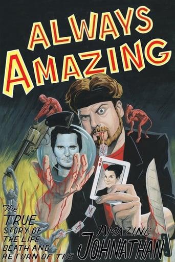 Poster of Always Amazing