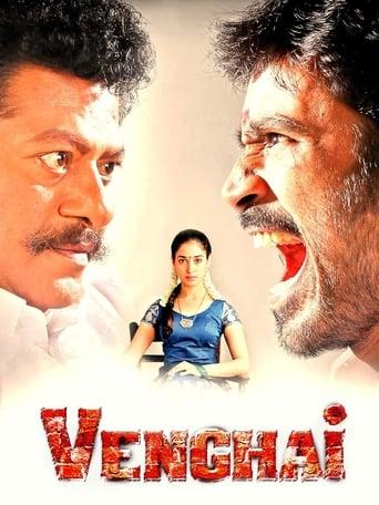 Poster of Venghai