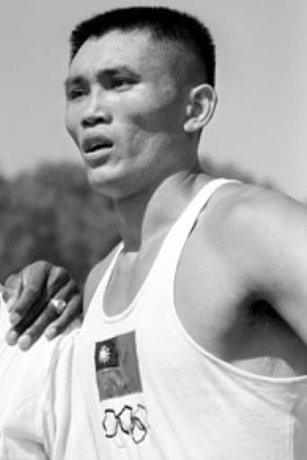 Image of C.K. Yang