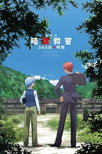 Poster of Assassination Classroom the Movie: 365 Days' Time