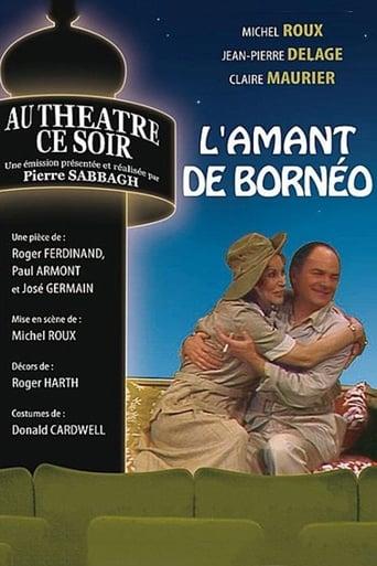 Poster of L'amant de Bornéo