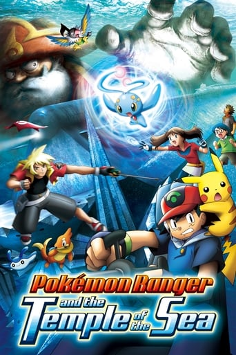 Poster of Pokémon Ranger and the Temple of the Sea