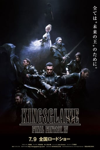 Poster of Final Fantasy XV - Kingsglaive