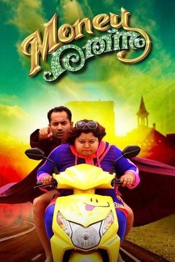 Poster of Money Ratnam