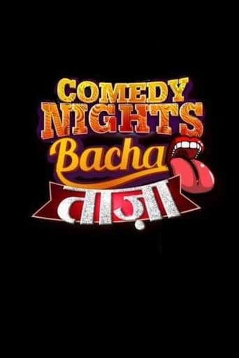 Poster of Comedy Nights Bachao
