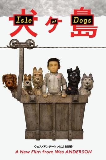 Ilha dos Cães