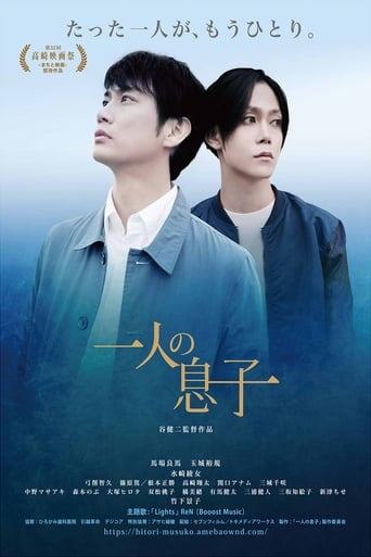Poster of One Son