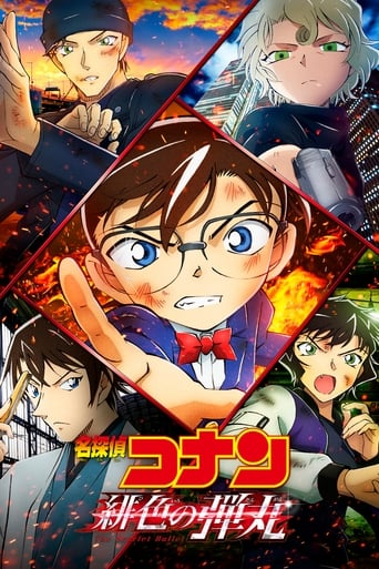 Poster of Detective Conan: The Scarlet Bullet