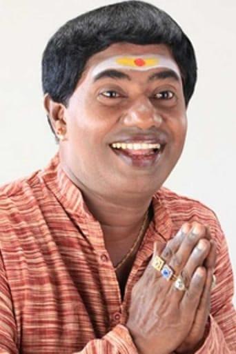 Image of Bonda Mani