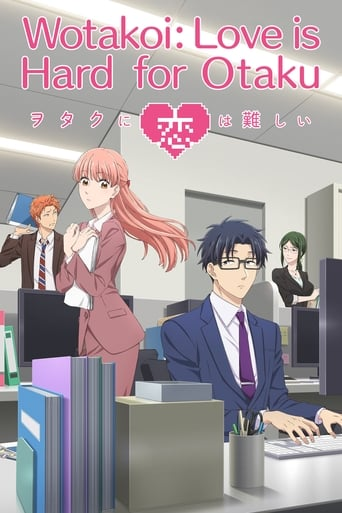 Poster of Wotakoi: Love is Hard for Otaku
