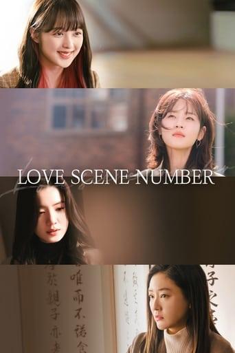 Poster of Love Scene Number
