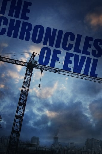 Poster of The Chronicles of Evil