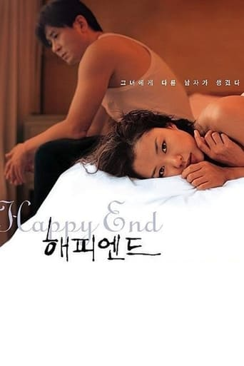 Poster of Happy End