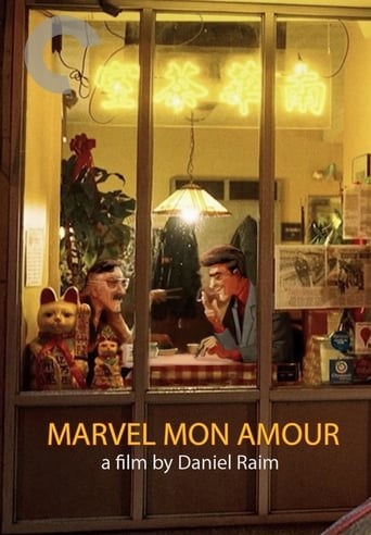 Marvel Mon Amour poster