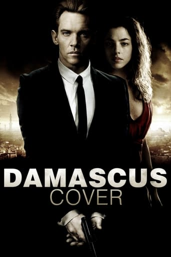 Poster of Damascus Cover