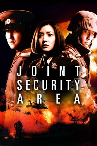 Poster of Joint Security Area