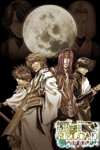 Poster of Saiyuki Reload: Burial