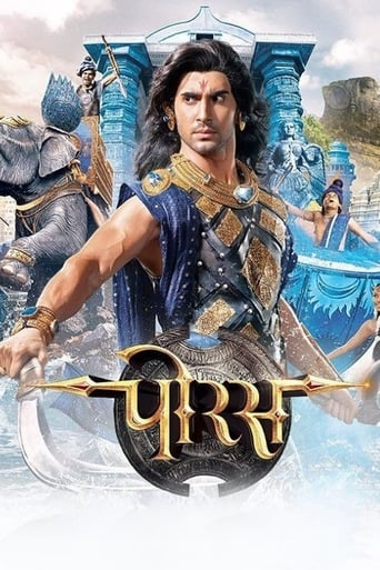 Poster of Porus