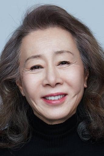 Image of Youn Yuh-jung