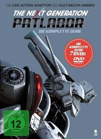 Filmplakat von The Next Generation: Patlabor - Die Serie