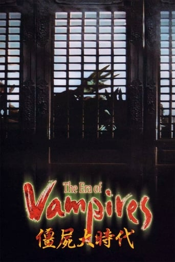 Poster of The Era of Vampires