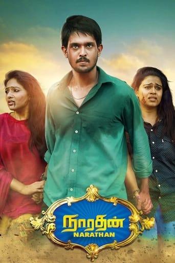 Poster of Narathan