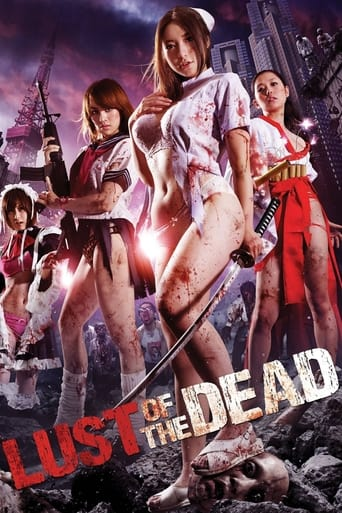 Poster of Rape Zombie: Lust of the Dead