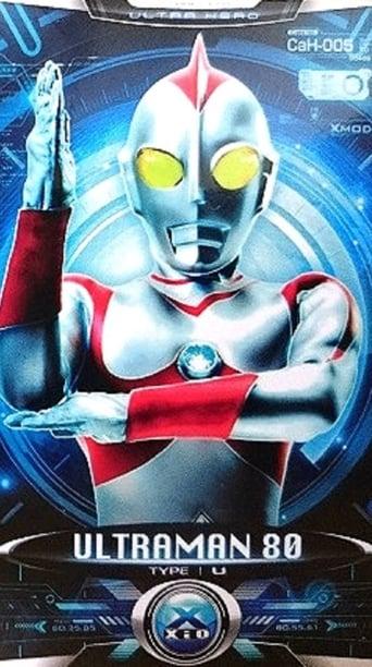Poster of Ultraman 80