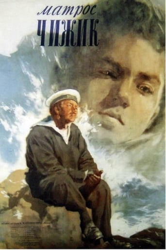 Poster of Sailor Chizhik