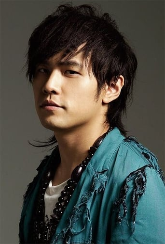 Picture of Jay Chou