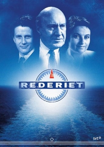 Poster of Rederiet