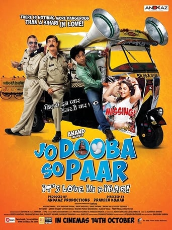 Poster of Jo Dooba So Paar: It's Love in Bihar!