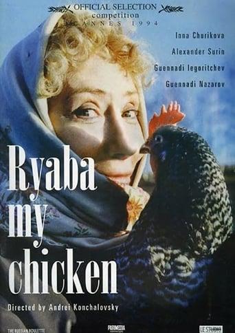 Ryaba, My Chicken