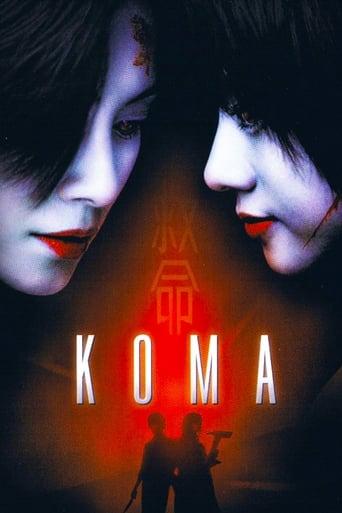 Poster of Koma