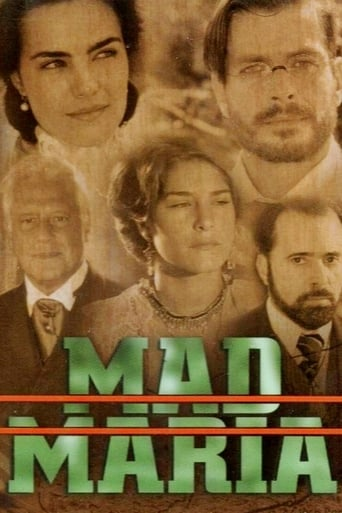 Poster of Mad Maria