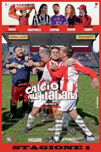 Calcio all'italiana