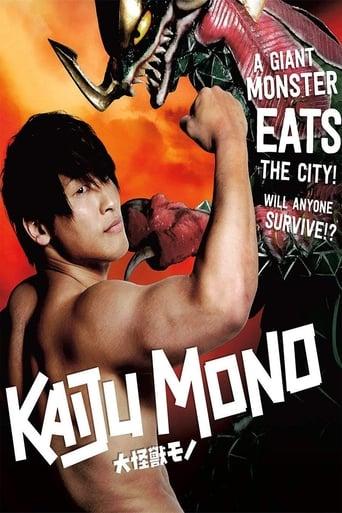 Poster of Kaiju Mono