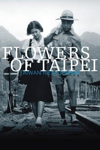 Poster of Flowers of Taipei: Taiwan New Cinema