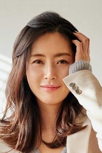 Image of Song Yun-ah