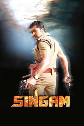 Singam poster