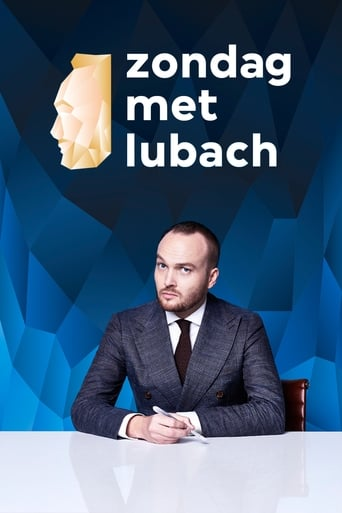 Play Sunday with Lubach