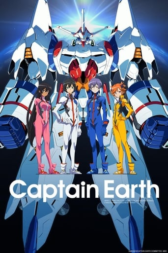 Poster of Captain Earth