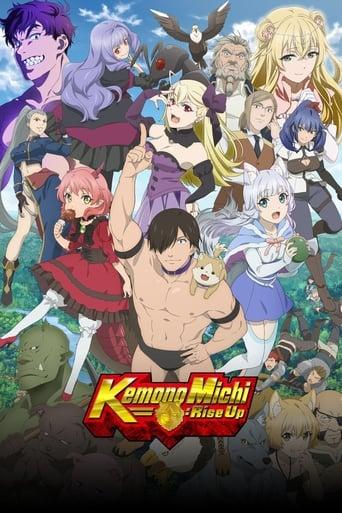 Poster of Kemono Michi: Rise Up